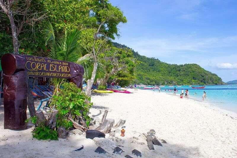 コーラル島 ホテル