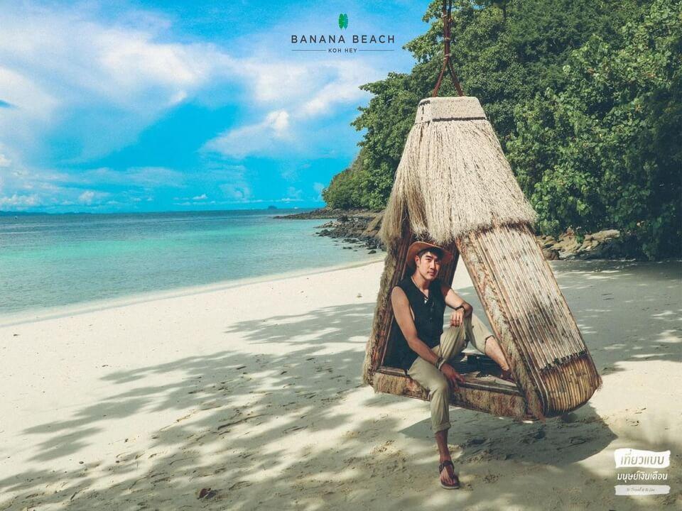 コーラル島 パラセーリング